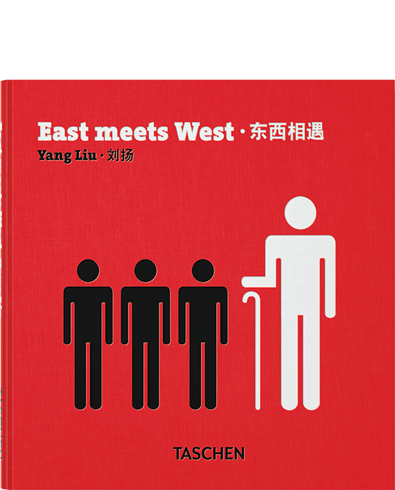 Popular West Meets East East Meets West Books